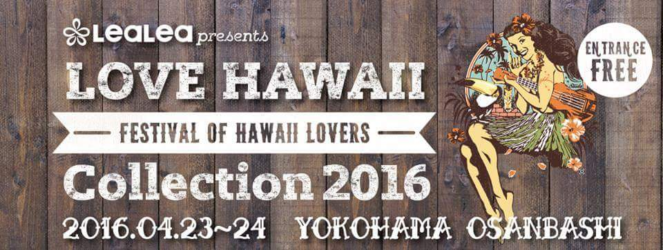 love hawaii 2016 11