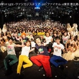 BRADIO POWER OF LIFE ツアーファイナル@liquid room